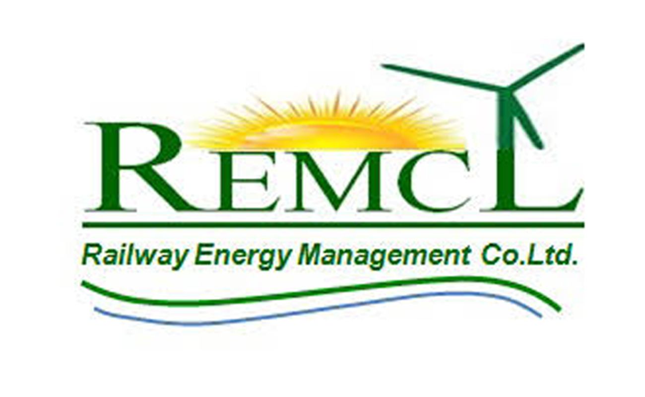 REMCL